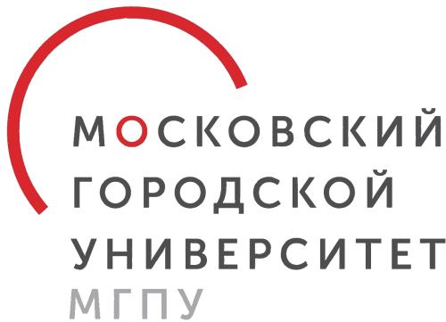 Московский Городской Университет (МГПУ)